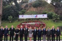 APEC貿易担当大臣会合